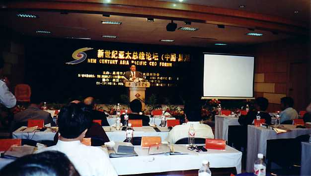 John Boyle gives address to conference on legal issues arising from China's entry to World Trade Organisation, May 2001